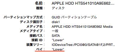 mac_mini_diskutility01
