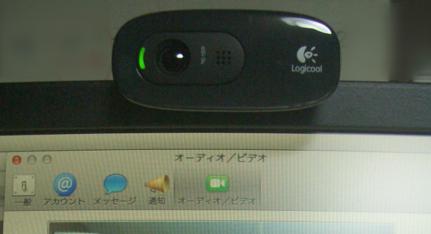 logicool c270n