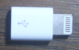 lightning_micro_usb_adapter01