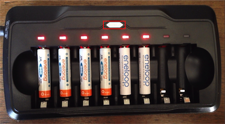 battery_charger02