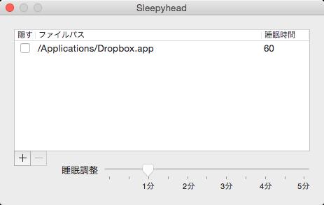 sleephead01