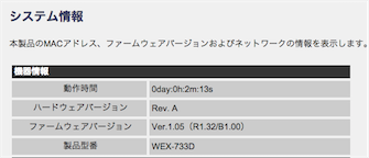 wex733d11