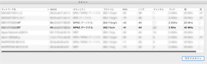 wex733d13