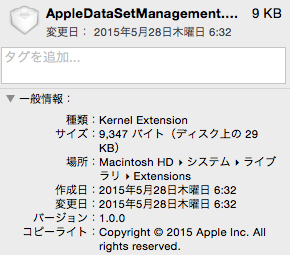 appledatasetmanagement01