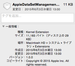 appledatasetmanagement02