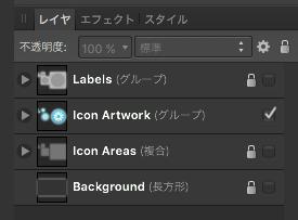 affinity_designer01