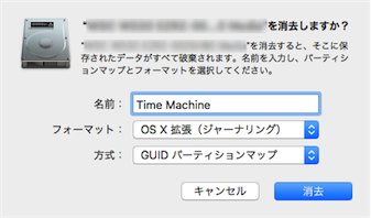 time_machine01