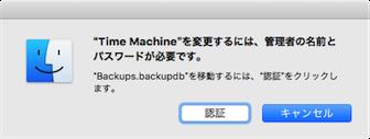 time_machine04