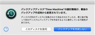 time_machine05