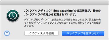 time_machine05