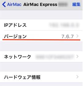 airmac03