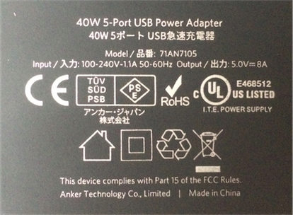 anker_usb_charger04