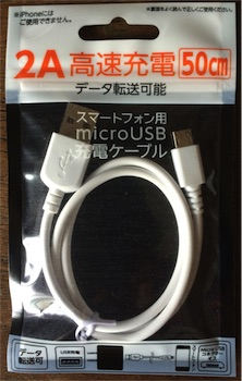 usb_cable02