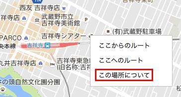 google_maps01