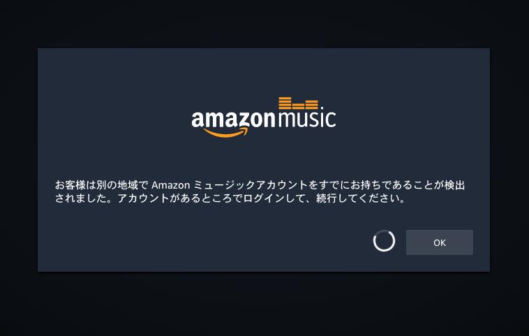 amazon_music02