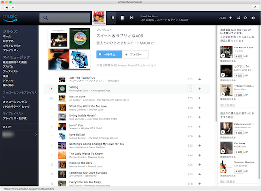 amazon_music04