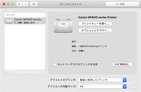 win10_mac_printer02
